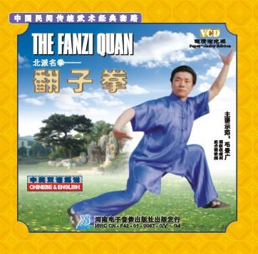 《中华民间传统...